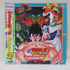 Dragon Ball Z The Movie Part 7 Japanese Anime Laserdisc LD