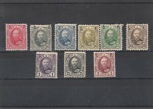 LUXEMBOURG SP service stamps 1891 MH (CV $185 EUR160)