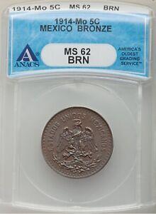 MEXICO ESTADOS UNIDOS 1914  5 CENTAVOS COIN CERTIFIED UNCIRCULATED ANACS MS62-BN