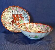 2 Hand Painted And Gilded Bowls - Dancing Samurai With Geisha Musicians - Japan