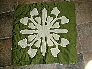 """Handmade Quilted Pillow Top TO BE COMPLETED Green & Yellow Design 21"""" x 21"""""""