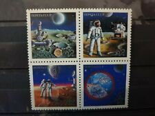 "Russia USSR 1989 Expo 89"" International stamp Exhibition 4 STAMP SET MNH"