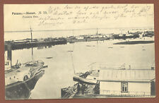 Russian Imperial Town RIASAN Oka River Barges PC