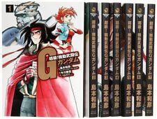 MOBILE FIGHTER G GUNDAM  MANGA SET 1-7 JAPANESE COMIC BOOK FREE SHIPPING