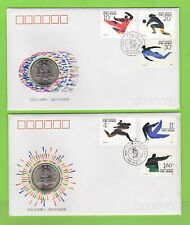 China 1990 11th Asia Games set on two Commemorative Coin Covers Beijing Cancel