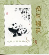 STAMP / TIMBRE DE CHINA / CHINE NEUF BLOC N° 38 ** FAUNE LE PANDA GEANT