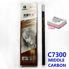 MARIE'S C7300 MIDDLE CARBON DRAWING pencil (10 piece) BLACK (FREE 1 ERASER)