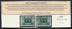 Hungary 1940 pair stamps Mi#638 MH/used