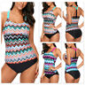 Womens Strappy Racerback Tankini Swim Top Striped Swimwear Push Up No Bottom US
