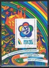 CCCP / USSR gestempeld 1985 Blok 184 - Studenten spelen