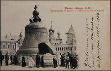RUSSIA 1903 PC Postcard Scherer No. 66 to Consignee in Andelfingen Bell Kremlin