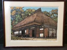 KATSUYUKI NISHIJIMA Signed Numbered Original Japanese Wood Block Print Minka