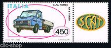 ITALIA FRANCOBOLLO MACCHINA ALFA ROMEO AR 8 TURBO AUTO APP. 450LIRE 1986 nuovo**