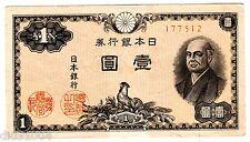 JAPON JAPAN IMPERIAL Billet 1 YEN ND 1946 P85 COQ / NINOMIYA SONTOKU BON ETAT