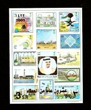 SAUDI ARABIA 2002 King Fahd Imperf Miniature Sheet Complete set MNH Stamps