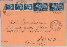 57133 - REPUBBLICA - STORIA POSTALE: ESPRESSI su BUSTA  1947