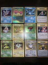Pokemon Japanese Holo 6 Lot Holographic Cards Vintage