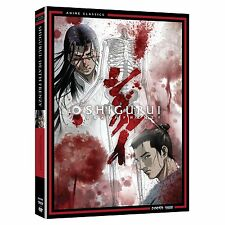 SHIGURUI. Death Frenzy. the Complete Series. anime Classics. 2. DVD NUOVO