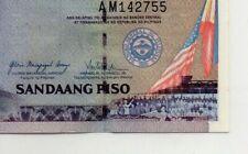 PHILIPPINES 2005 100 Piso P194c Signature ERROR Wrong Spelling ARROYO / ARROVO