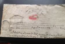 RARE!!NEPAL HAND-STRUCK SEAL THE RED SEAL NO.1