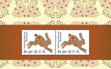 Micronesia- Lunar New Year of the Rabbit Stamp Souvenir Sheet MNH