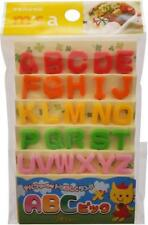Set of 26 Letter A-Z Shaped Food Picks #7228 S-3725