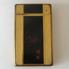 BRIQUET LAQUE DE CHINE DUPONT LIGHTER PLAQUE OR GOLD