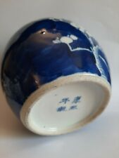 Large  Chinese Porcelain Blue and White Prunus Jar. 5 inches high. MARKS