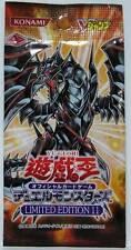 Japanese Yu-Gi-Oh V-Jump LIMITED EDITION 11 Ultra Rare 5 Cards LE11 Sealed