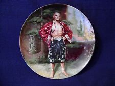 """The King & I Collector Plate #1 First Issue A Puzzlement 8 1/2"""" Dia 1985 Knowles"""