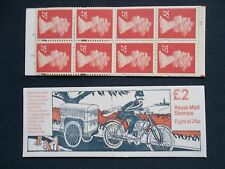 Fw1 Postal Vehicles Motorised Cycle Carrier £2 Cylinder B3 Machin Stamp Booklet