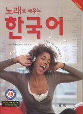 Learn Korean Through Korean K-pop Songs 노래로 배우는 한국어 Hangul Study Book w/CD
