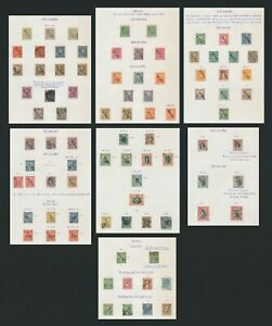 URUGUAY STAMPS 1884-1901 OFFICIALS, ANNOTATED STUDY 7 PAGES, INC MANY VARIETIES