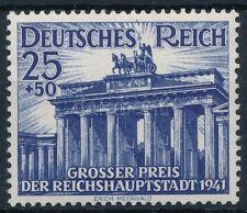 Briefmarken mit Bauwerks-Thema aus Deutschland
