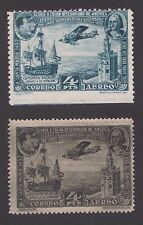 SPAIN  Edif 591 MNH 1930 PRO UNION IBEROAMERICA Two different type RARE STAMPS