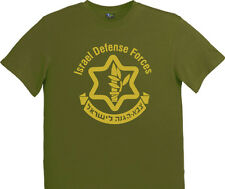 IDF zahal T shirt Israel Defense Forces top quality Made in Israel size Small