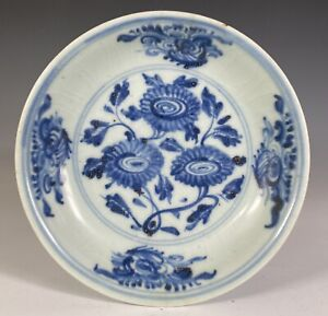 Antique Chinese Porcelain Finely Potted Blue And White Dish Ming Dynasty