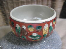 Vintage Collectible Period Antique Signed Kutani Ware Mokubei Style Tea Cup Fine