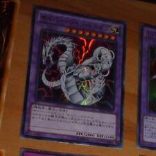 YU-GI-OH JAPANESE ULTRA RARE HOLO CARD CARTE SD26-JP037 Cyber Twin Drag JAPAN **