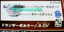 Takara Tomy Beyblade Burst  B-170 08 Dranzer V .0.Ch' (Confirmed) US Seller