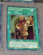 YU-GI-OH JAPANESE SUPER RARE HOLO CARD PS-51 Messenger of Piece JAPAN NM