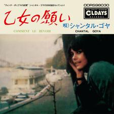 CHANTAL GOYA Comment Le Revoir  JAPAN MINI LP CD