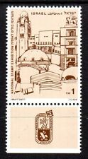 Israel - 1988 Stamp exhibition Independence Mi. 1088 MNH