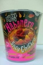 Mamee Daebak Korea Habanero Spicy Chicken Cup Instant Noodles 83g
