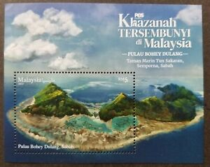 Malaysia Hidden Treasure Islands 2021 Beach Tourism (ms) MNH *embossed *unusual