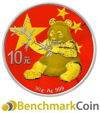 2017 China Panda Flag - 1 oz Silver Coin - 24kt Gold Gilded - Only 200!