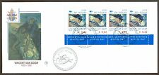 Vatican City Sc# 1247A, Van Gogh Booklet Pane, First Day Cover