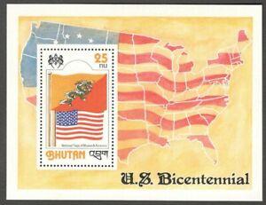 AOP Bhutan 1978 issue MS MNH perf US Bicentennial