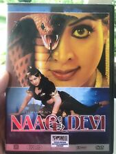 NAAG DEVI (USA DVD) Hindi-Dubbed Kannada Cobra Lady Horror Film; English subtile