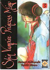 GEON SHIN VAMPIRE PRINCESS MIYU NUMERO 3 (SCONTO 20%)